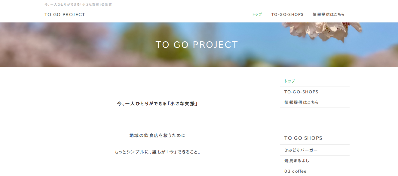 to go project